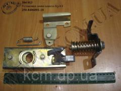 Набір установки замка капота 250-8406001-10 КрАЗ