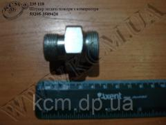 Штуцер подачі повітря з компресора 53205-3509420