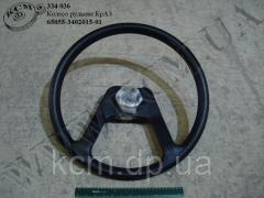 Колесо рульове 65055-3402015-01 КрАЗ