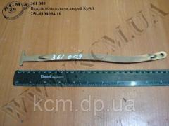 Важіль обмежувача дверей 250-6106094-10 КрАЗ
