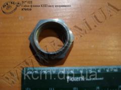Гайка фланца КПП 870510 (М33*2)