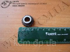 Шестерня приводу спідометра 64221-3802055 (Z=21) МАЗ
