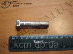 Болт 200840 (М14*1,5*55) МАЗ