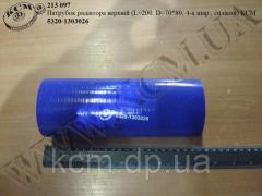 Патрубок радіатора верх. 5320-1303026 (L=200, D=70*80, 4-х шар., силікон) КСМ