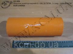 Патрубок радіатора верх. 5320-1303026 (L=200, D=70*80, 2-х шар., силікон) КСМ