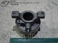 Муфта вимикання зчеплення в зб. 183.1601180 (D=55) НЧ