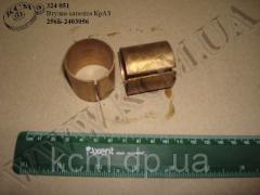 Втулка сателіта 256Б-2403056 КрАЗ