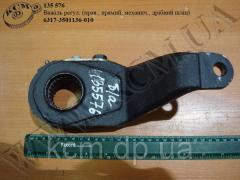 Важіль регул. 6317-3501136-010 (прав., прямий, механич., дрібний шліц)