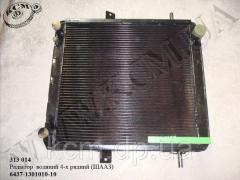 Радіатор 6437-1301010-10 (4 рядний) ШААЗ