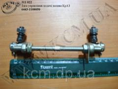 Тяга управління подачі палива 6443-1108050 КрАЗ