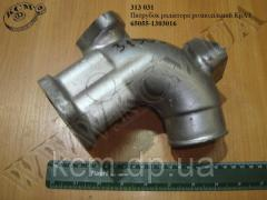 Патрубок радіатора розподільний 65055-1303016 КрАЗ