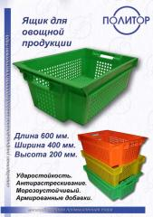 Boxes plastic 600 400 200 for toma