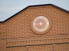Часы электронные  со светодинамической...