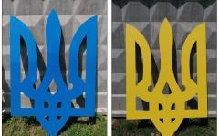 Герб металлический (размер 1,9м X 1,2м) толщина 3мм крашен порошковой краской