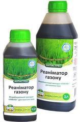SUPER fertilizer for a lawn