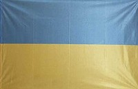 Flag of Ukraine. Ready and to order. Different