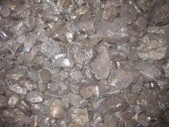 Марганец металлический (Китай) брикет