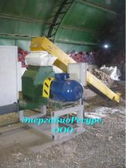Hammer crushers, DRM-2 crusher (crushing of spill,