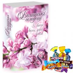 """Набор шоколадных конфет """"Праздничный С 8"""