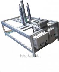The equipment for manufacture of advertising -