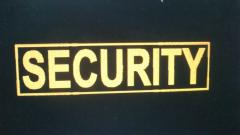 Шеврон SECURITY Код: 8004