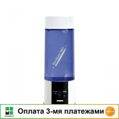 Водородная бутылка Blue Water 900S с