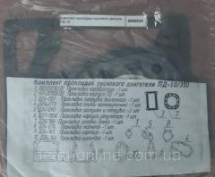 Комплект прокладок пускового.двигателя.ПД-10