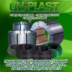 We produce wire from raw customer
