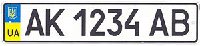 Registration plate, type 1 (DSTU 4278:2006)