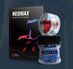 NeoMax (NeoMaks) - קפסולות פוטנציה