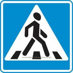 Дорожный знак из оцинкованной стали