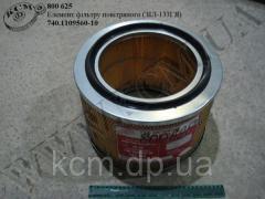Елемент фільтру повітряного 740.1109560-10 (ЗІЛ-133ГЯ)