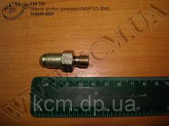 Нипель трубки дренажної 314650-П29 (М10*12) ЯМЗ