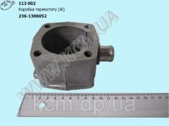Коробка термостата 236-1306052 (Al)
