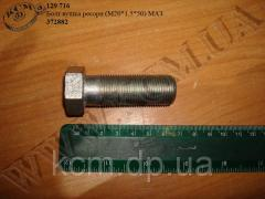 Болт вушка ресори 372882 (М20*1,5*50) МАЗ