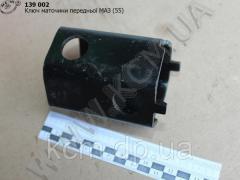 Ключ ступиці перед. 500-3901040 (55)