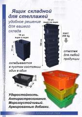 Ящики для габаритного инструмента 60Х40Х20см.