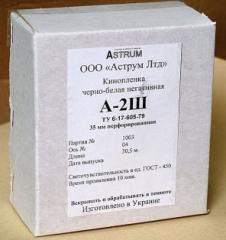 Кинопленка А-2Ш