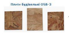 Oriyentirovanno-struzhechnye OSB-3 plates  
