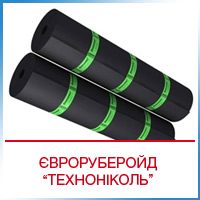 Euroroofing material roofing TechnoNIKOL  