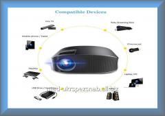 Projektory multimedijne