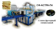 Milling special SF-ASTRA-P4 machine
