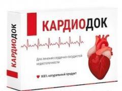 Кардиодок — капсулы для сердца