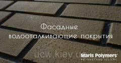 Підлогове декоративне покриття, герметизація бетону MARISEAL 760