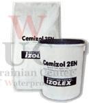 Двухкомпонентная паронепроницаемая гидроизоляционная мембрана CEMIZOL 2 EN