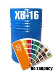 Фарба Емаль вінілхлоридна (для металевих поверхонь) ХВ-16