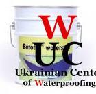 Гидроизоляционное покрытие BETOFIX WATERSTOP 5 кг