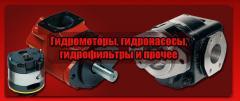 Hydraulic distributors