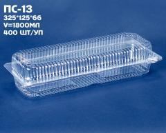 Одноразовая блистерная упаковка ПС-13...