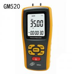 Цифровой дифференциальный манометр BENETECH GM520
